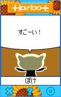 HB0007
