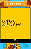 HB0009