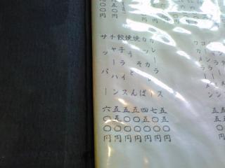 ta3548
