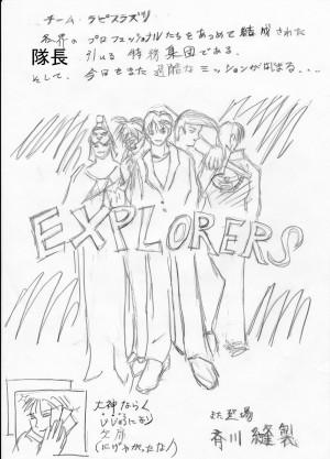 manga1-01