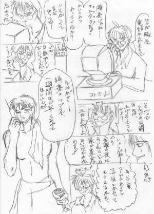 manga1-02