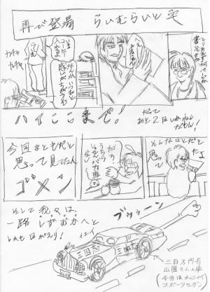 manga1-03