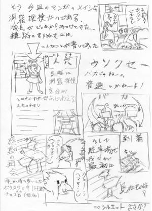 manga1-04