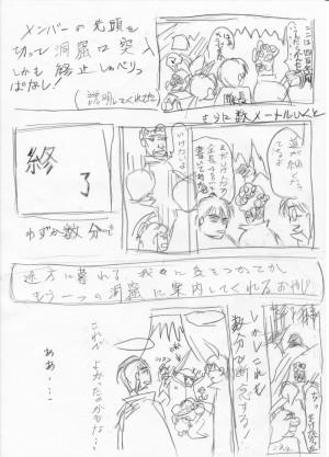 manga1-06