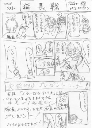 manga1-07