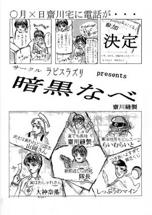 manga2-01