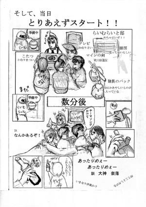 manga2-02