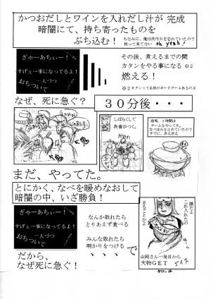 manga2-03