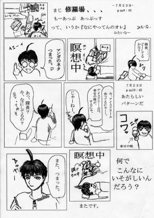 manga3-02