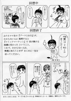 manga3-03