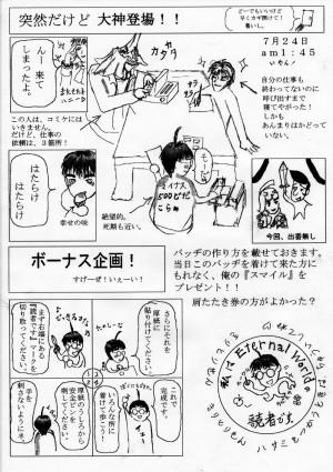 manga3-04
