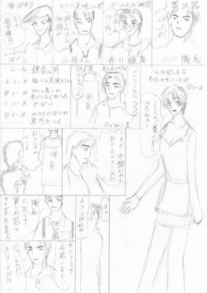 manga4-03