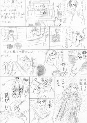 manga4-04