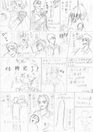 manga4-05
