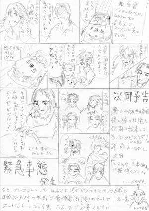 manga4-06