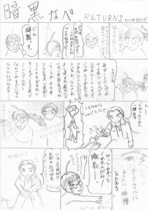 manga5-02