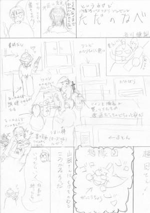 manga5-03