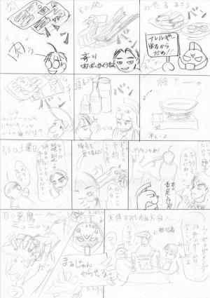 manga5-04