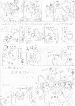 manga5-05