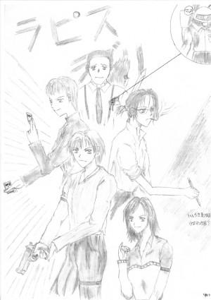 manga10-01