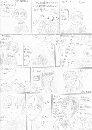 manga10-03