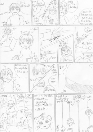 manga10-04