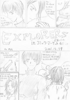 manga11-02