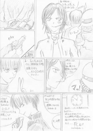 manga11-03