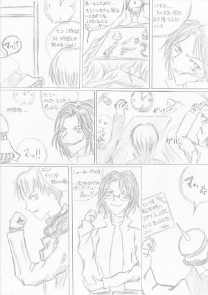 manga11-04
