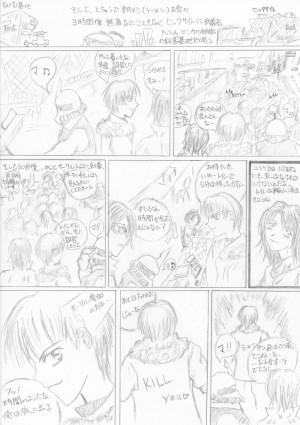 manga11-05
