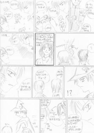 manga11-06