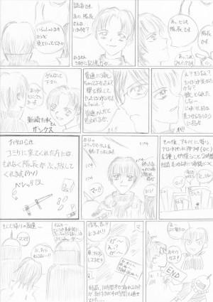 manga11-07