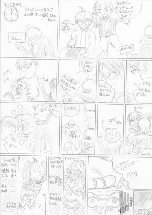 manga11-08