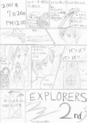 manga12-02
