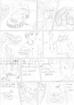 manga12-04