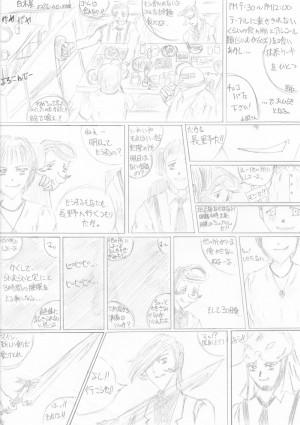 manga12-05