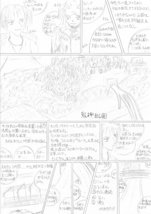 manga12-06