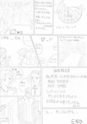 manga12-07