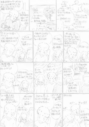 manga13-01