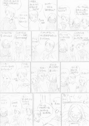 manga14-01