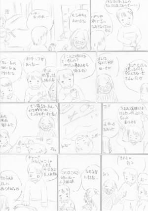 manga14-02