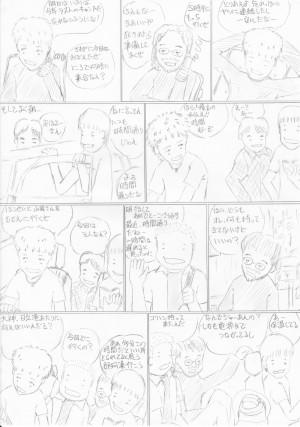 manga15-01