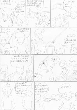 manga15-02
