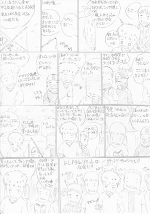 manga15-03