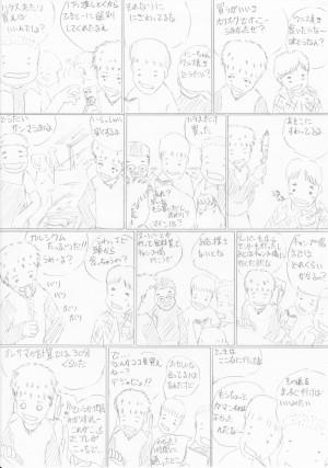 manga15-04