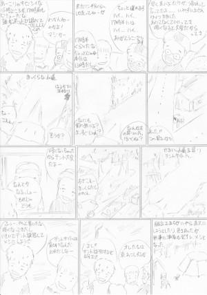 manga15-05