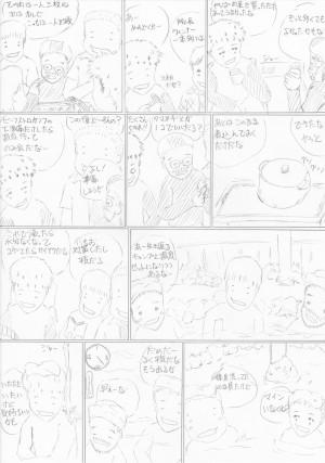 manga15-06