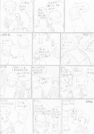 manga15-07