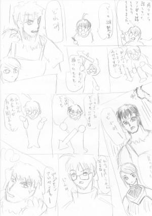 manga6-02