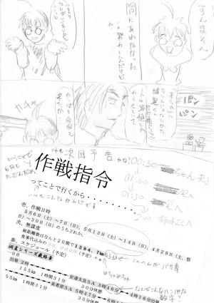 manga6-03